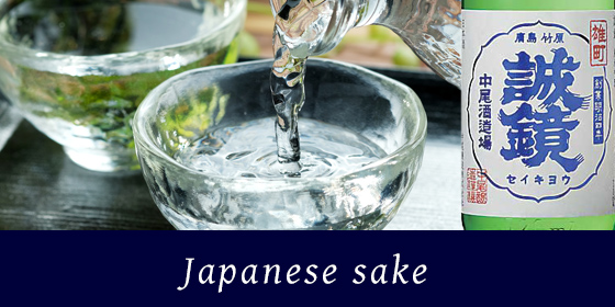 Search by Type:Japanese Sake